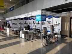 上海实干检重秤参加全国制药机械博览会的精彩瞬间